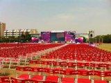 深圳紅色白色折疊椅記者椅會議椅折疊塑膠料椅出租賃