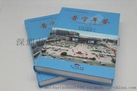 精装书刊企业画册印刷厂 专业提供印刷装订服务23年专业厂家