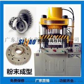 东莞非标定制500T大台面三梁四柱液压机