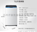 海爾原裝商用洗衣機  自助投幣 刷卡 無線支付式洗衣機