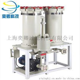 双塔活性碳镀液管理机 电镀过滤机