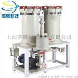 雙塔活性碳鍍液管理機 電鍍過濾機