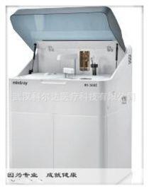 深圳邁瑞BS-360E全自動生化分析儀