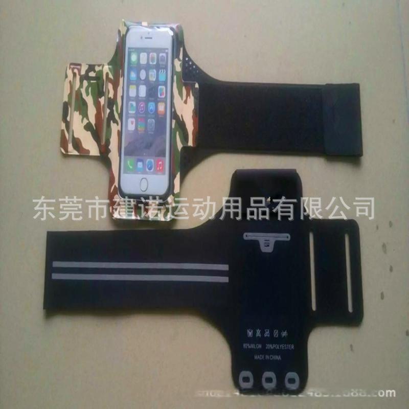 ****运动户外装备 5.5寸运动手机臂包 防水莱卡跑步手机臂包