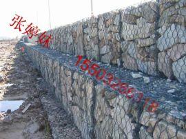 河道石笼网 水流冲刷河堤护坡石笼网 护岸格宾石笼网