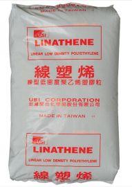 滚塑级LLDPE塑胶原料 台湾聚合LL405桶型容器原料LLDPE 抗化学性线型低密度聚乙烯塑胶粒