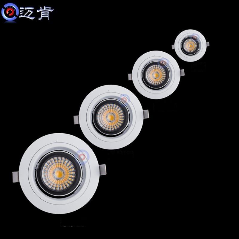 LED射灯厂家直销服装店专用照射灯具压铸铝节能COB天花射灯24R