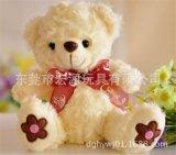 玫瑰絨泰迪熊廠家來圖定製創意款泰迪熊