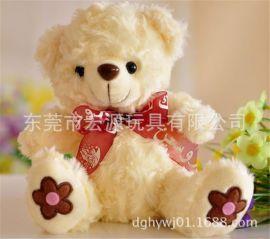 玫瑰绒泰迪熊厂家来图定制创意款泰迪熊