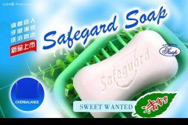 供应广州舒肤佳香皂厂家,舒肤佳香皂批发价格,广州舒肤佳香皂报价