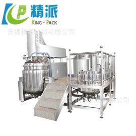 电动真空乳化机 连续式高速乳化机真空乳化机升降型上均质