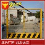 基坑圍欄 網片式臨邊圍欄 建築工地安全基坑防護網