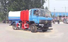 9方垃圾車|自裝卸式垃圾車|掛桶(自裝卸式)垃圾車