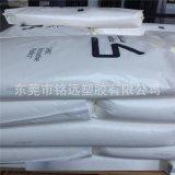 供應 進口   塑膠合金料 PC/ABS/C6200/高耐熱/高韌性