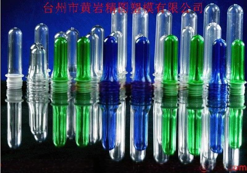 洗手液瓶口瓶胚 漱口水瓶胚 非标瓶口瓶坯定制