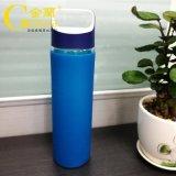 定制耐熱玻璃隨手杯戶外運動車載禮品廣告玻璃隨行杯