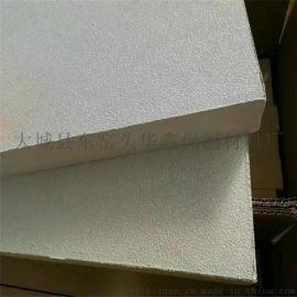 华鑫玻纤吸音板的规格