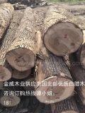 金威木业专人验货美国北部进口白蜡原木     可锯切材 美式家居材