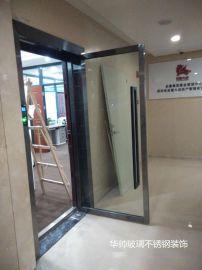 深圳南山西丽玻璃门定制办公室钢化玻璃门玻璃隔断指纹密码电子锁安装维修