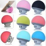 小蘑菇蓝牙音箱吸盘音箱卡通蘑菇头蓝牙音箱迷你卡通蓝牙音箱