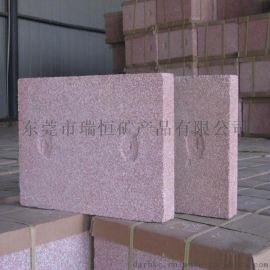 珍珠岩板 珍珠岩保温板 珍珠岩隔热板 膨胀珍珠岩