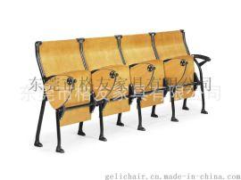 多功能厅曲木阶梯教室排椅,带写字板连排椅