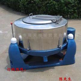 厂家直销丨铝屑离心脱水甩干机丨离心脱水机