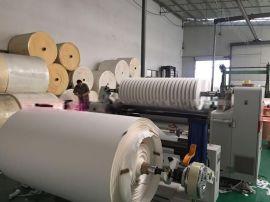 PVC分切机,高速分切机,分切机厂家