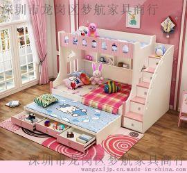 儿童双层床1.2 1.5米公主床 上下床女孩男孩高低子母床 零售批发