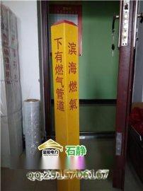 燃气管道标志桩^电力警示标桩