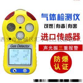 西安复合式气体检测仪,西安多种气体检测仪