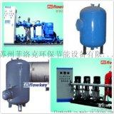 换热器 不锈钢 换热器厂家 板式换热器 热交换器 容积式换热器