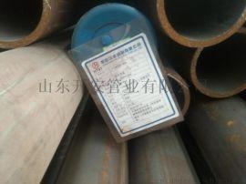 合金管,低中压合金管,高压合金管,厂家供应