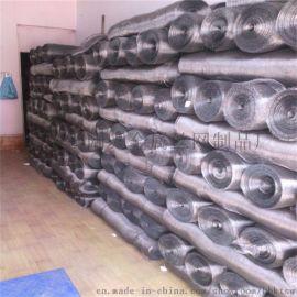 镀锌铁丝网厂家**建筑抹墙网 建筑抗裂钢丝网