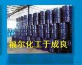 乾燥快傢俱漆固化劑,山東PU固化劑廠家
