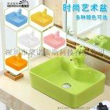 蒙諾雷斯可愛兒童洗手盆Q09綠色