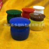 廠家直銷 蘑菇頭膏盒 分裝瓶膏霜盒 塑料化妝盒 規格齊全