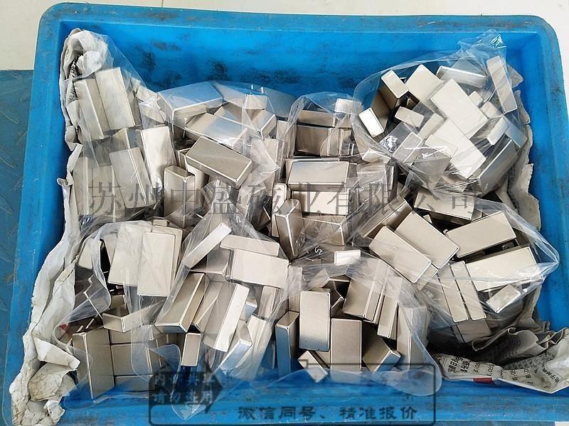 江苏磁铁厂家供应新能源轮毂电机磁铁、烧结钕铁硼磁钢