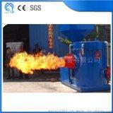 生物质燃烧机环保机械 生物质热水机 节能环保