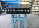 00级大理石平台/检测平板/检验工作台