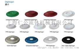 上海仁公三道橡胶膜片,特氟龙膜片,聚氨酯隔膜泵膜片
