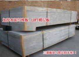 南通钢结构厂房改造都用高强加厚水泥纤维板吗?