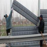 南京城市建設金屬百葉聲屏障廠家@金屬百葉隔音牆廠家