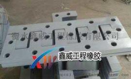 桥梁伸缩缝安装技术要求
