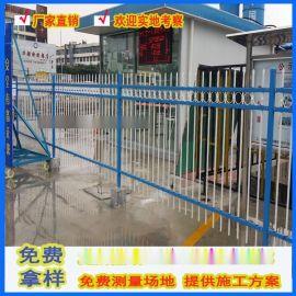 潮州隔离围栏 云浮锌钢铁艺栏价格 汕头光伏电站防护栅栏厂家