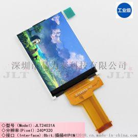 2.4寸插接TFT液晶彩屏LCM并行接口