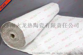 火龙陶瓷纤维布,厂家直营,劳保服装材料