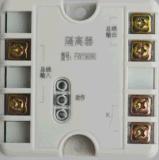FW19090短路隔离器 总线隔离器接线图