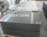2018新产品泥泞路用临时铺路板 抗压铺路板