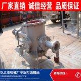高端气力输送料封泵厂家精益求精创优品成就明日辉煌